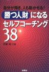 61FNWYSP6QL